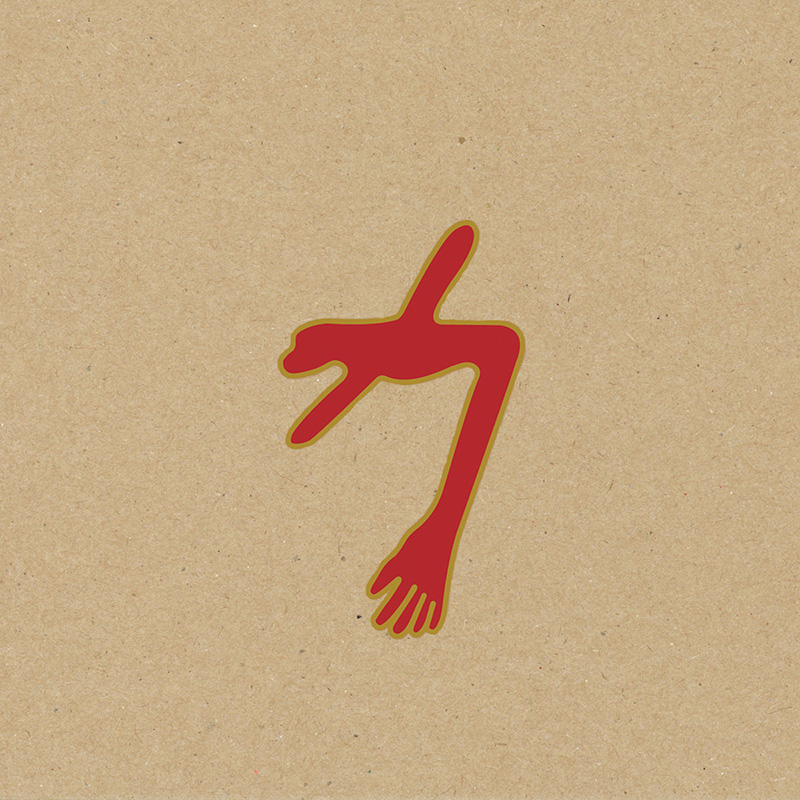 Swans. 'The Glowing Man'