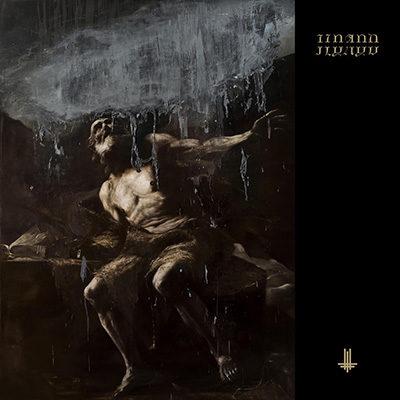 Behemoth. I Loved You at Your Darkest