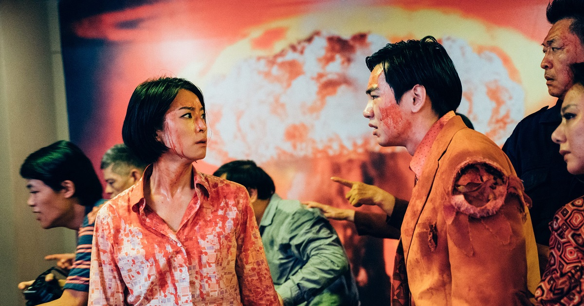 'Get the Hell Out!', de Wang I-Fan. Fuente: sitgesfilmfestival.com
